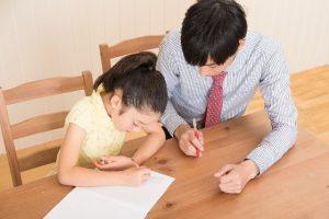 子供と家庭教師